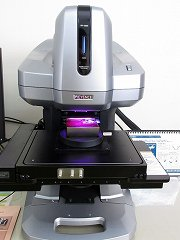 3D形状測定機VR-3200